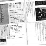 2002_ページ_1