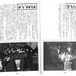 2002_ページ_2