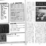 2003_ページ_1
