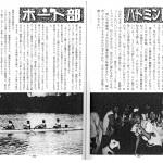 2003_ページ_2