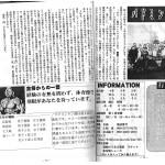 2004_ページ_1