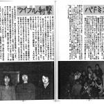 2004_ページ_2