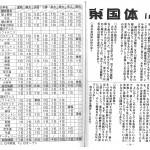 2004_ページ_3