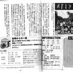 2005_ページ_1