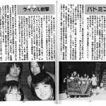 2005_ページ_2