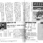 2006_ページ_1