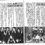2006_ページ_2