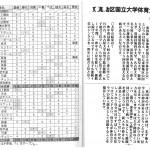 2006_ページ_3