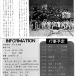 2007_ページ_1