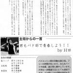 2007_ページ_2