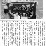 2007_ページ_3