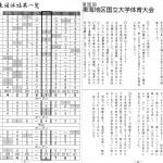 2007_ページ_4