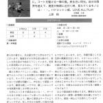 2009_ページ_1