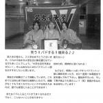 2009_ページ_3