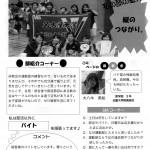 2011_ページ_2