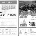 2011_ページ_1
