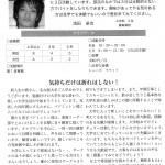2010_ページ_1