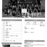 2010_ページ_2