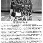 2010_ページ_3